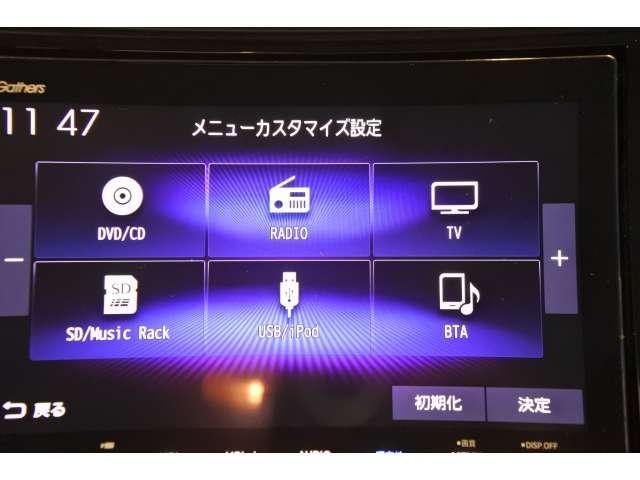 13G・L ホンダセンシング メモリーナビ リアカメラ ETC(14枚目)
