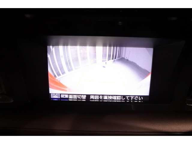 G ディスプレイオーディオ リアカメラ(14枚目)