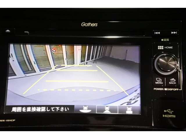 13G・Fパッケージ ディスプレイオーディオ リアカメラ(14枚目)