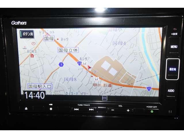 L・ターボホンダセンシング 元弊社試乗車 LED メモリーナビ フルセグ オートクルーズ 盗難防止システム ETC ターボ スマートキー アイドリングストップ サイドSRS 衝突軽減ブレーキ ABS Rカメ VSA アルミ(13枚目)