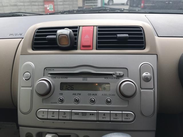 C キーレス ETC 13インチアルミ オーディオ CD(20枚目)