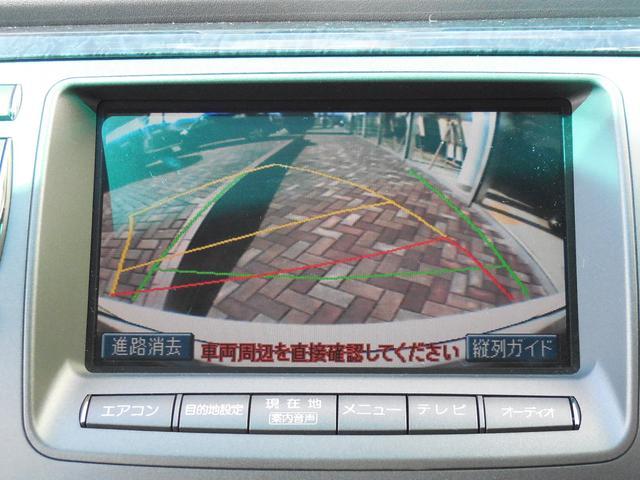 トヨタ ブレビス Ai250プレミアム ナビ
