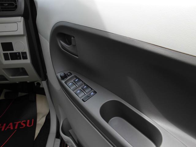 ダイハツ タント L 登録届出済未使用車 アイドリングストップ キーレス