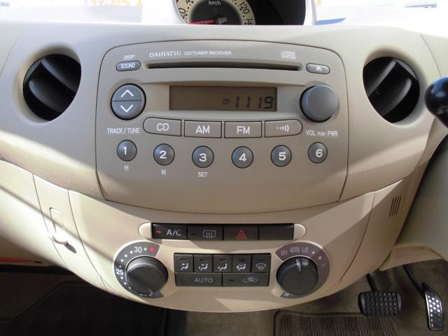ダイハツ エッセ X オートエアコン キーレス 電動格納ミラー 純正CD