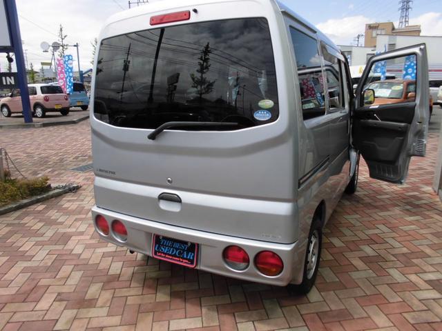 「三菱」「ミニキャブバン」「軽自動車」「山梨県」の中古車23