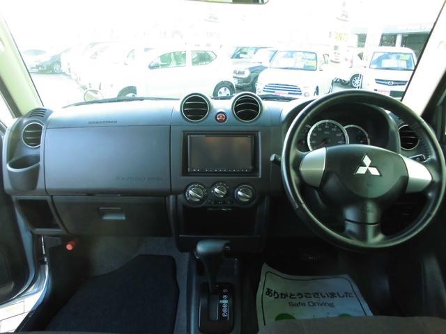 ナビエディションVR パートタイム4WD ターボ ETC(10枚目)