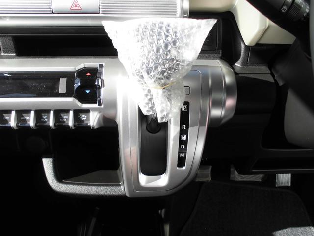 ハイブリッドMZ ICターボ LEDライト シートヒーター(23枚目)