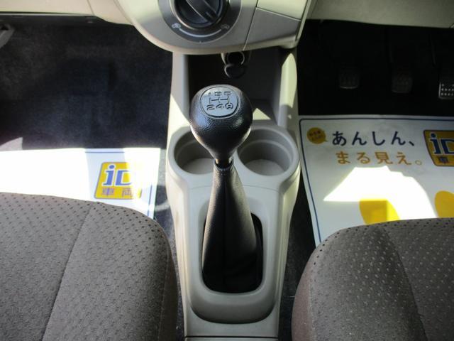 「ダイハツ」「ミラ」「軽自動車」「山梨県」の中古車23