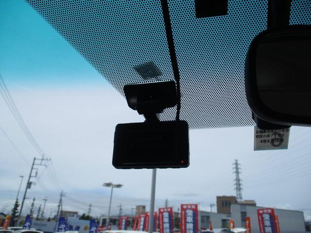 240S プライムセレクションII タイプゴールド 特別仕様車/禁煙車/ナビ/フルセグTV/バックモニター/後席フリップダウンモニター/両側パワースライドドア/キセノンライト/プッシュスタート/スマートキー/ETC/フォグ/7人乗り/オットマンシート(23枚目)