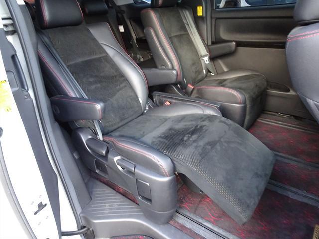 トヨタ ヴェルファイア 2.4Z ゴールデンアイズ モデリスタエアロ ロングラン保証