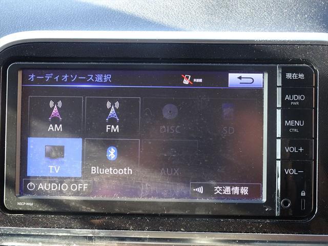 G4WD SDナビ ワンセグ 両電動スライド ロングラン保証(14枚目)