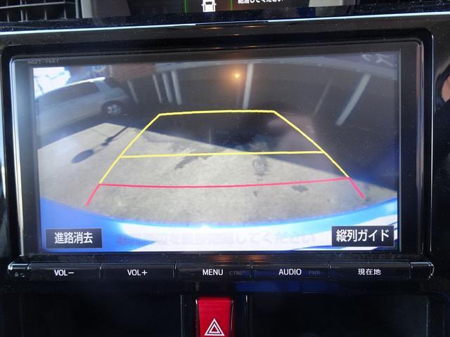 カスタムGS SAII 当社デモカー 9インナビ ロング保証(14枚目)