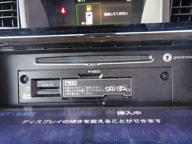 カスタムGS SAII 当社デモカー 9インナビ ロング保証(15枚目)
