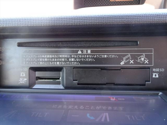 X SDナビ ロングラン保証(13枚目)