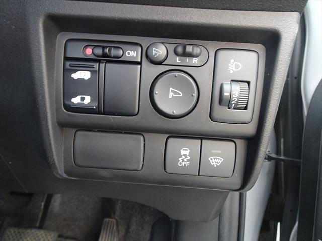 G ジャストセレクション 4WD ロングラン保証(18枚目)