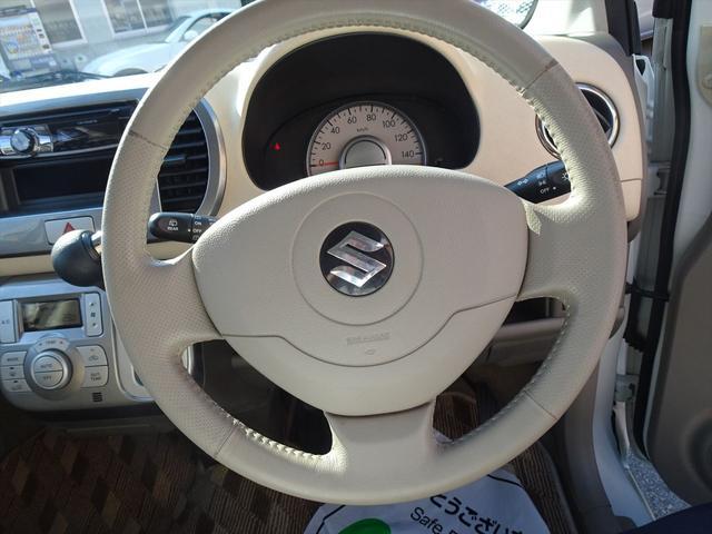 ウィット リミテッド 4WD HID ロングラン保証(13枚目)