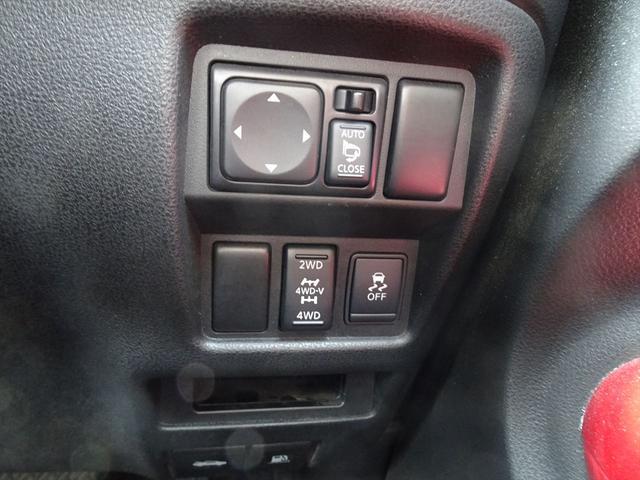 16GT FOUR 4WD ナビTV ロングラン保証(16枚目)