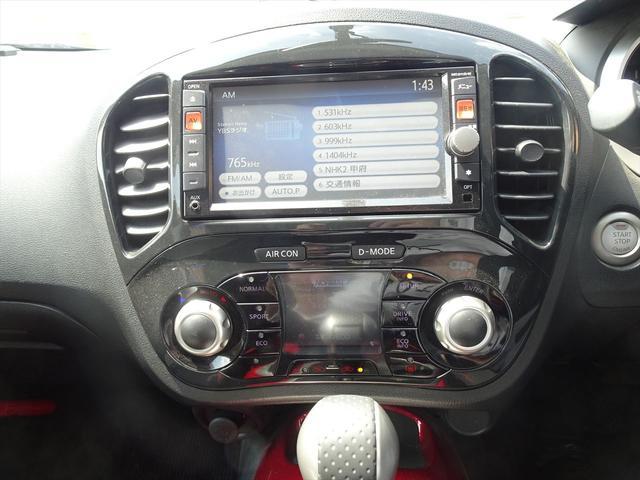 16GT FOUR 4WD ナビTV ロングラン保証(20枚目)
