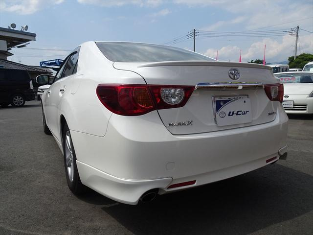 250G Sパッケージリラックスセレクション ロングラン保証(9枚目)