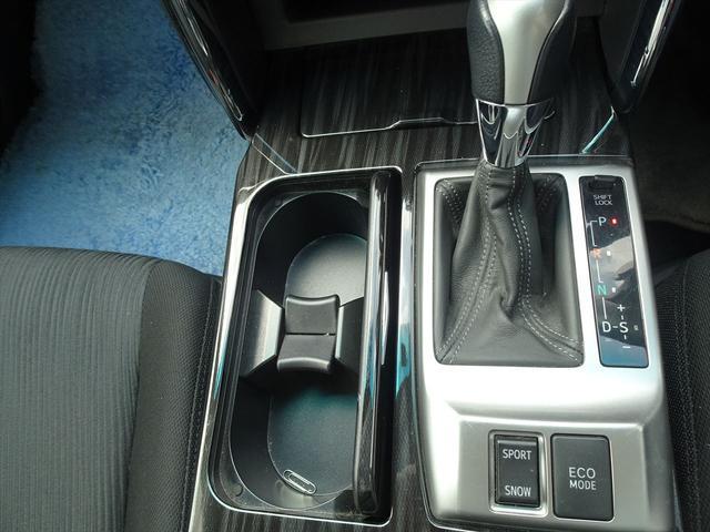 250G Sパッケージリラックスセレクション ロングラン保証(17枚目)