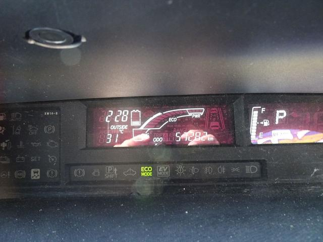 S セーフティセンスC ナビTV ETC ロングラン保証(20枚目)