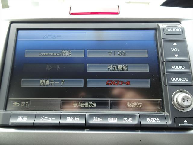 G エアロ ジャストセレクション HDDナビ ロングラン保証(18枚目)