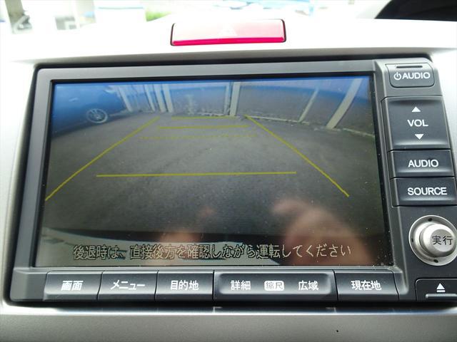 G エアロ ジャストセレクション HDDナビ ロングラン保証(19枚目)