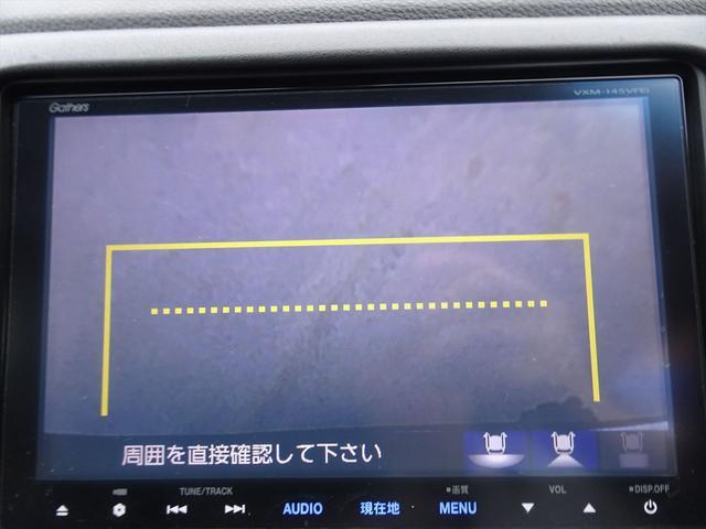 ハイブリッドX SDナビ ロングラン保証(15枚目)