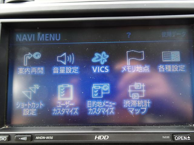 250G HDDナビ ロングラン保証(14枚目)