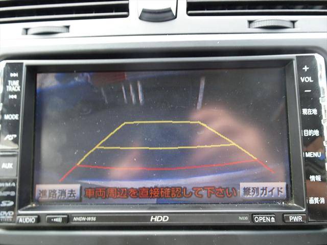 250G HDDナビ ロングラン保証(15枚目)