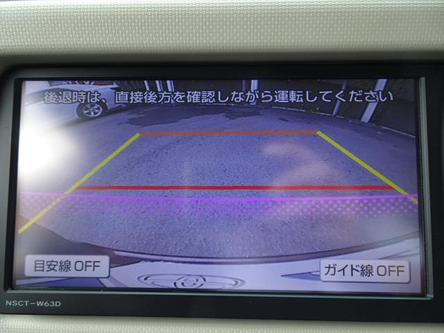 ココアプラスXスペシャルコーデ SDナビ ロングラン保証(16枚目)