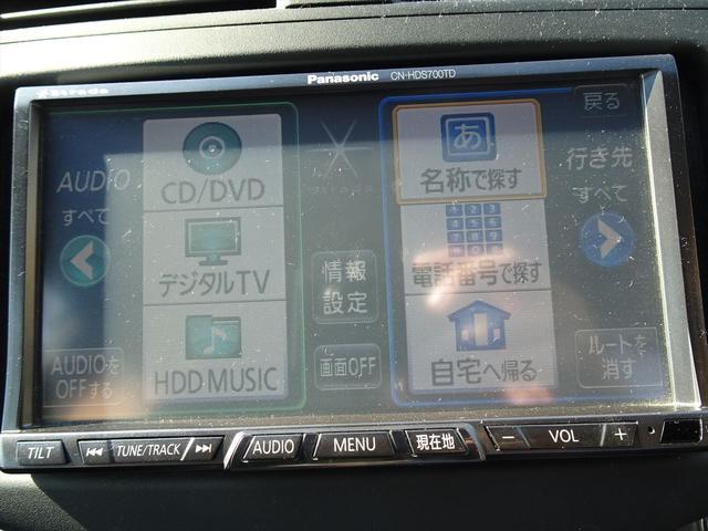 X 4WD ストラーダHDDナビTV ロングラン保証(15枚目)