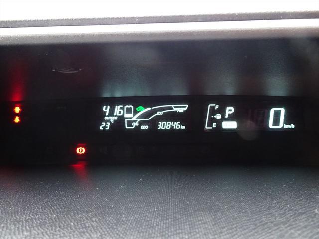 「トヨタ」「アクア」「コンパクトカー」「山梨県」の中古車21