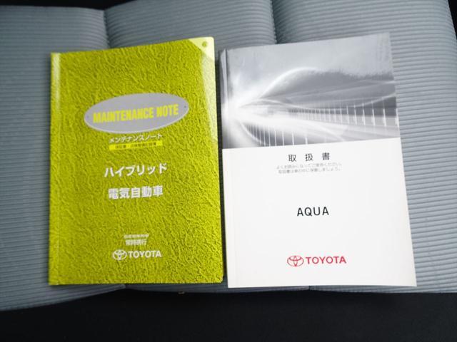 「トヨタ」「アクア」「コンパクトカー」「山梨県」の中古車25