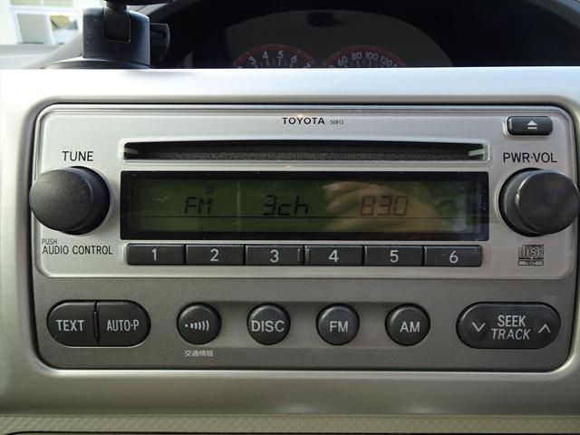 130i Cパッケージ パワースライドドア 純正CD(13枚目)