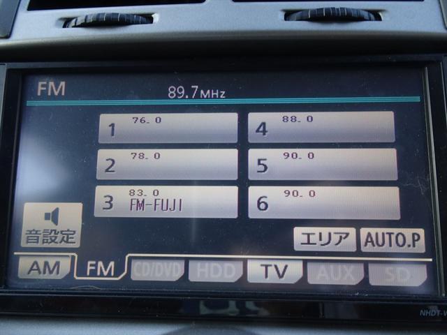 U HDDナビ 純正シートヒーター ロングラン保証(14枚目)