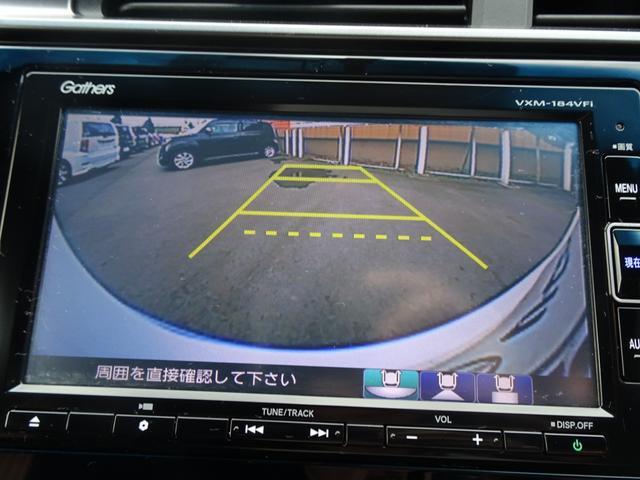 ナビ ETC フルセグ USB端子 HDMI バックカメラ LEDヘッドライト(17枚目)