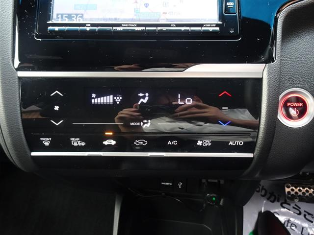ナビ ETC フルセグ USB端子 HDMI バックカメラ LEDヘッドライト(33枚目)