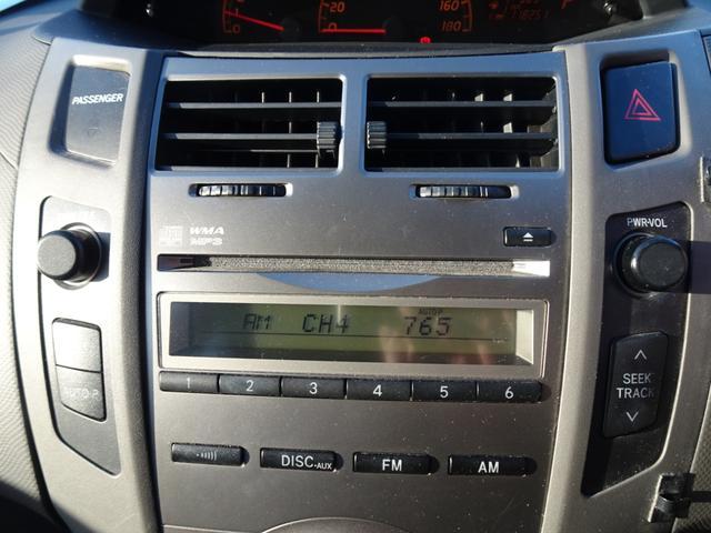 アイル CD ETC シートヒーター スマートキー ロングラン保証(17枚目)