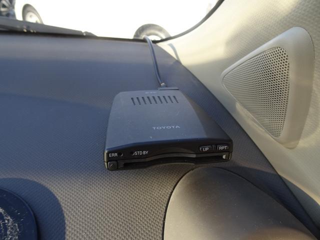 アイル CD ETC シートヒーター スマートキー ロングラン保証(18枚目)