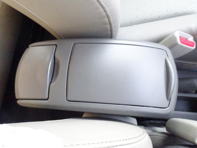 アイル CD ETC シートヒーター スマートキー ロングラン保証(32枚目)