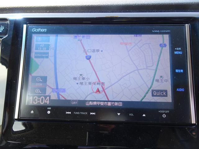 G・ターボパッケージ シティーブレーキアシストシステム付 ホンダ純正ナビ バックガイドモニター ETC ドラレコ スマートキー HIDヘッドライト クルーズコントロール オートエアコン HDMI入力 ロングラン保証(17枚目)