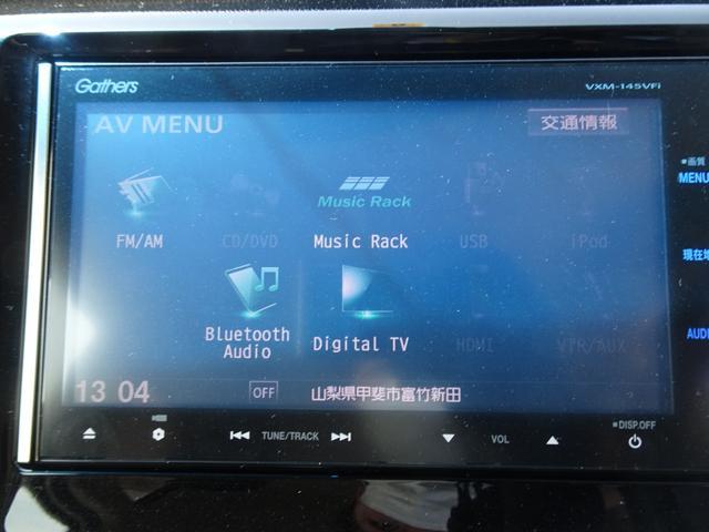 G・ターボパッケージ シティーブレーキアシストシステム付 ホンダ純正ナビ バックガイドモニター ETC ドラレコ スマートキー HIDヘッドライト クルーズコントロール オートエアコン HDMI入力 ロングラン保証(18枚目)