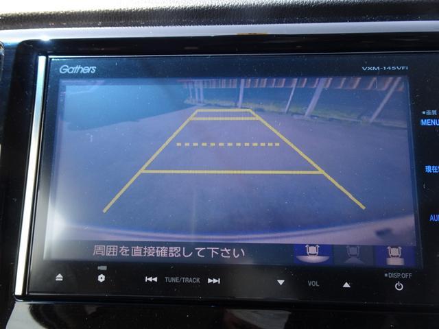 G・ターボパッケージ シティーブレーキアシストシステム付 ホンダ純正ナビ バックガイドモニター ETC ドラレコ スマートキー HIDヘッドライト クルーズコントロール オートエアコン HDMI入力 ロングラン保証(19枚目)