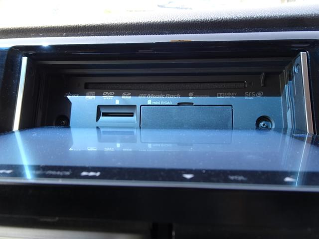 G・ターボパッケージ シティーブレーキアシストシステム付 ホンダ純正ナビ バックガイドモニター ETC ドラレコ スマートキー HIDヘッドライト クルーズコントロール オートエアコン HDMI入力 ロングラン保証(20枚目)