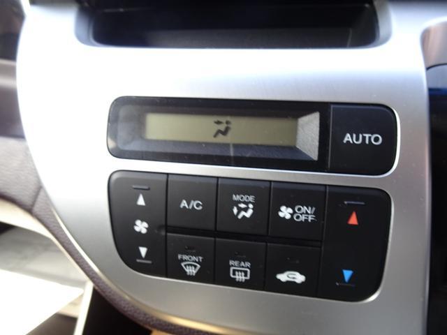 G・ターボパッケージ シティーブレーキアシストシステム付 ホンダ純正ナビ バックガイドモニター ETC ドラレコ スマートキー HIDヘッドライト クルーズコントロール オートエアコン HDMI入力 ロングラン保証(32枚目)
