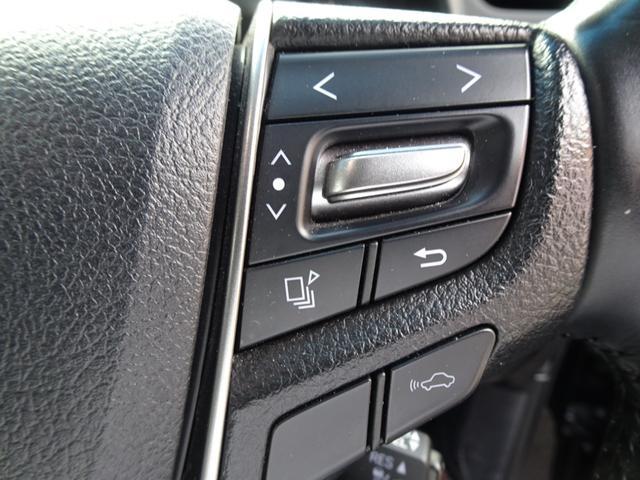 2.5Z Gエディション MOP JBL8インチナビ 後席モニター バックガイドモニター 両側パワースライドドア パワーバックドア ETC 本革シート シートヒーター ハンドルヒーター 100V電源 ロングラン保証(32枚目)