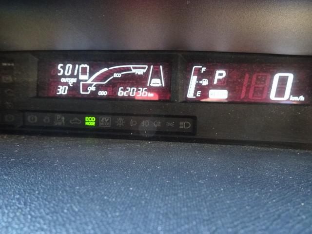 S TSS(プリクラッシュセーフティ・レーンデパーチャーアラート・オートマチックハイビーム) CDラジオ ETC スマートキー スペアタイヤ オートエアコンロングラン保証(25枚目)