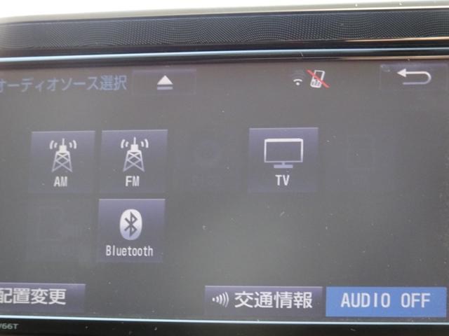 G 6人乗り SDナビ バックガイドモニター ETC スマートキー 両側電動スライドドアオートエアコン 社外アルミホイール 保証書・取説 ロングラン保証(19枚目)