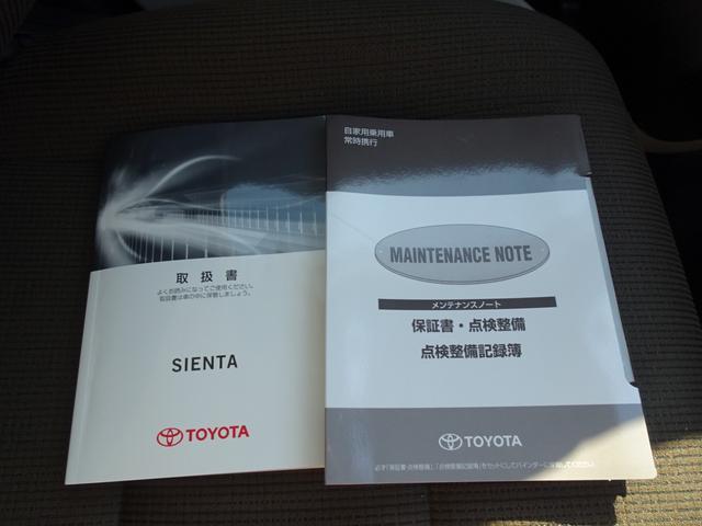 G 6人乗り SDナビ バックガイドモニター ETC スマートキー 両側電動スライドドアオートエアコン 社外アルミホイール 保証書・取説 ロングラン保証(37枚目)